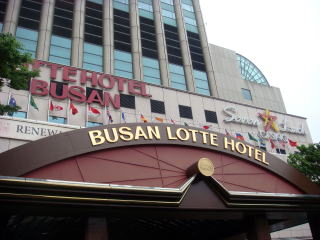 L Busan Lotte Hotel M A Smoking Booth On The First Floor Beside Lobby Lounge R Non Sign Of